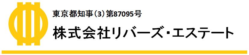 株式会社リバーズ・エステート
